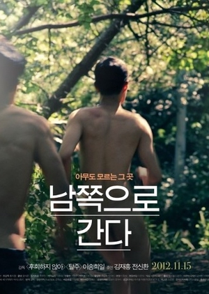 Going South 2012 (South Korea)