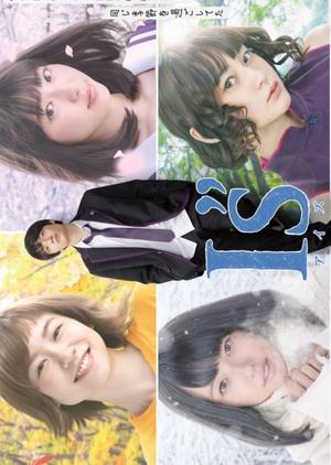 "I""s 2018 (Japan)"