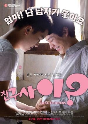 Just Friends? 2009 (South Korea)