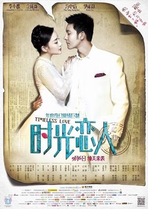 Timeless Love 2013 (China)