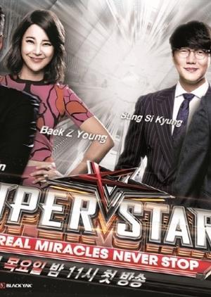 Superstar K7 2015 (South Korea)