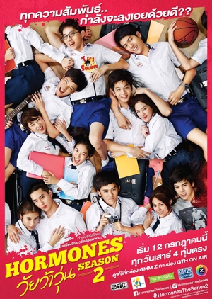 Hormones 2 Special: Series Introduction (Thailand) 2014