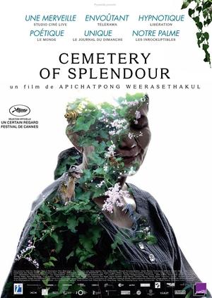 Cemetery of Splendour 2015 (Thailand)