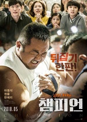Champion 2018 (South Korea)