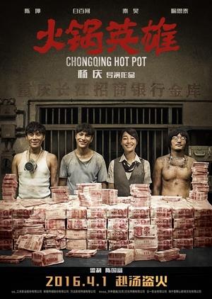 Chongqing Hot Pot 2016 (China)