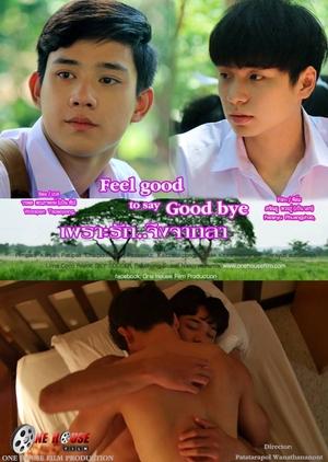Feel Good To Say Goodbye 2016 (Thailand)