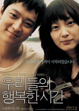 Maundy Thursday 2006 (South Korea)