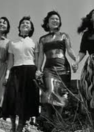 Our Sister Hedy 1957 (Hong Kong)