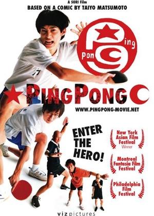 Ping Pong 2002 (Japan)