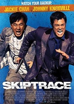 Skiptrace 2016 (China)
