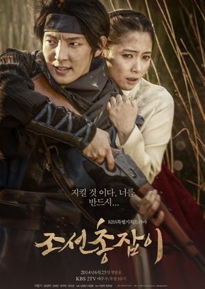 Gunman In Joseon (South Korea) 2014