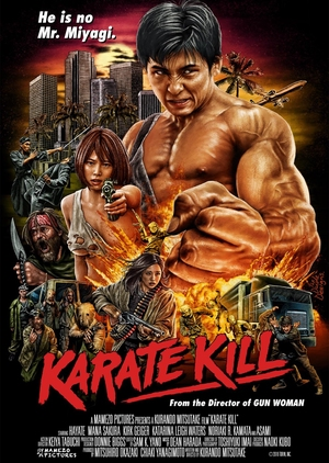 Karate Kill 2016 (Japan)