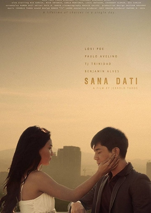 Sana Dati 2013 (Philippines)