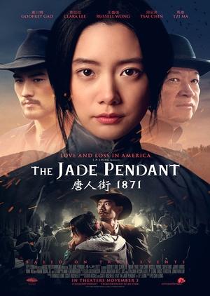 The Jade Pendant 2017 (Hong Kong)