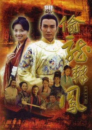 The Switch 2002 (Taiwan)