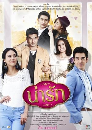 Naruk (Thailand) 2014