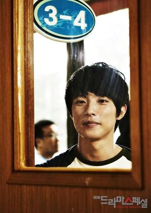 Drama Special Season 3: Do You Know Taekwondo? 2012 (South Korea)