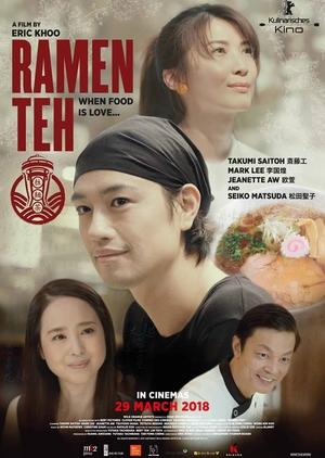 Ramen Teh 2018 (Japan)