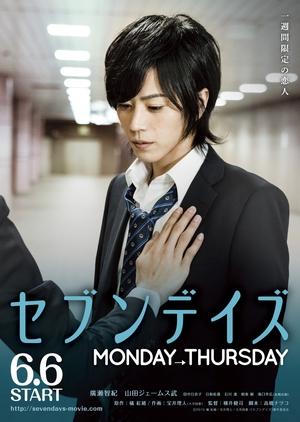 Seven Days: Monday - Thursday 2015 (Japan)