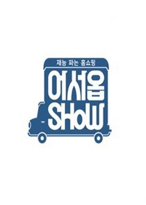 Talents for Sale 2016 (South Korea)