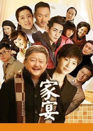 Jia Yan (China) 2014