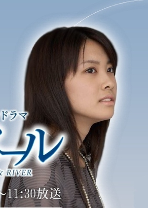 Last Mail 2008 (Japan)