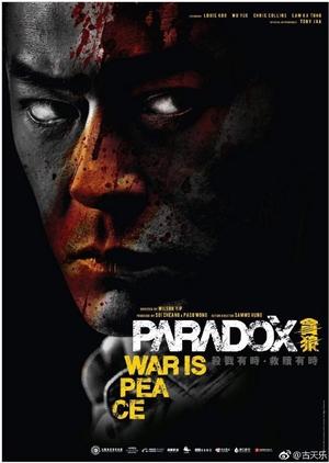 Paradox 2017 (Hong Kong)