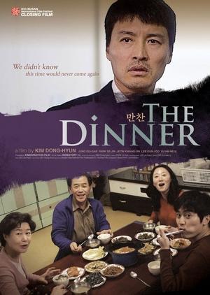 The Dinner 2014 (South Korea)