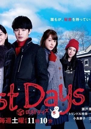 Lost Days (Japan) 2014