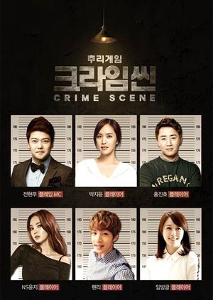 Crime Scene: Season 1 2014 (South Korea)