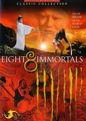 Eight Immortals 1971 (Taiwan)