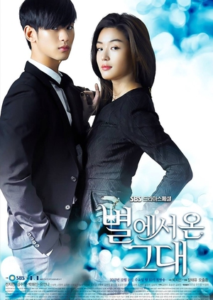You Who Came from the Stars (South Korea) 2013