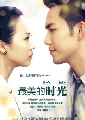 Best Time (China) 2013