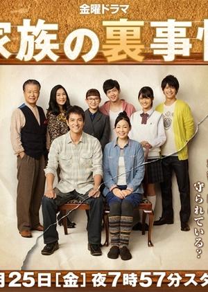 Kazoku no Urajijo (Japan) 2013