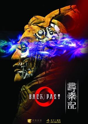 Back Past 2019 (Hong Kong)