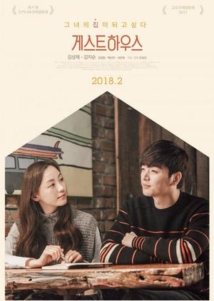 Guest House 2018 (South Korea)