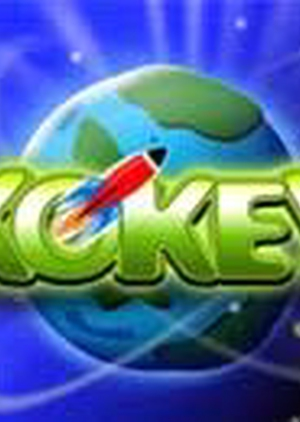 Kokey 2007 (Philippines)