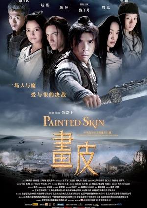 Painted Skin 2008 (China)