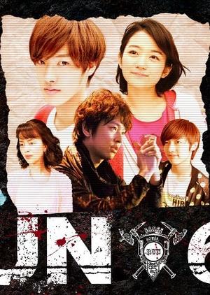 Run 60 2011 (Japan)