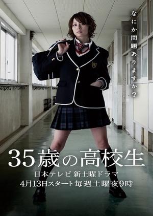 35 sai no Koukousei 2013 (Japan)
