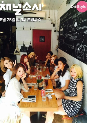 Channel Girls' Generation 2015 (South Korea)