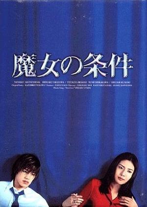 Majo no Jouken 1999 (Japan)