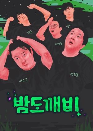 Night Goblin 2017 (South Korea)