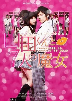 Yamada kun to 7 nin no Majo (Japan) 2013