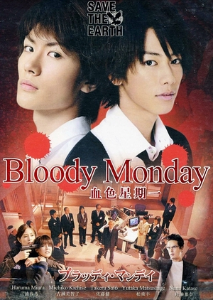 Bloody Monday 2008 (Japan)
