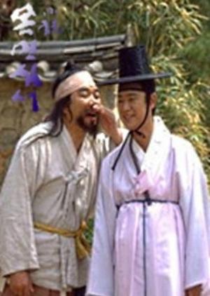 Soseol Mokminsimseo 2000 (South Korea)