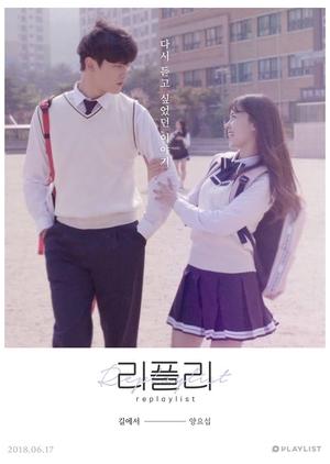 Replaylist (South Korea) 2018