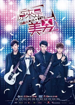 Fabulous Boys (Taiwan) 2013