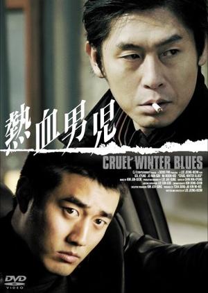 Cruel Winter Blues 2006 (South Korea)