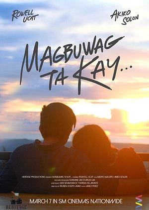 Magbuwag ta kay 2018 (Philippines)